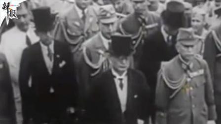 铭记历史: 日本宣布投降73周年!