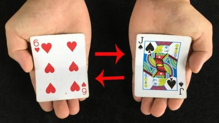 为什么扑克牌可以在手上瞬间交换?不是眼花  学会后你也可以
