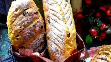 我的日常料理 第一季 超详细步骤教你制作夏日里的南瓜朗姆酒水果丁软欧面包