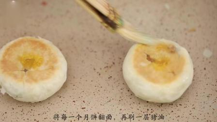 中秋节准备前奏: 试试做一款潮式月饼吧.