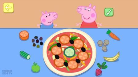 【火星玩具】第56集-跟着佩奇乔治一起学做披萨
