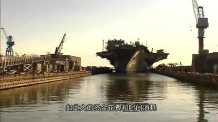 90000吨核动力航母趴窝 花100亿用15年才能拆完 专家: 卖给中国吧