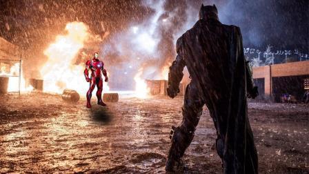 钢铁侠和蝙蝠侠都是靠科技才能变强, 但他们两个有什么区别呢?