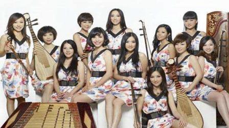 女子十二乐坊! 民乐版《哆啦A梦》征服日本, 让中国民乐火遍世界