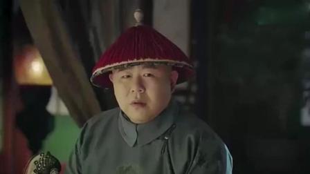 《延禧攻略》魏璎珞去侍寝, 皇上故意刁难, 魏璎珞却只知道吃