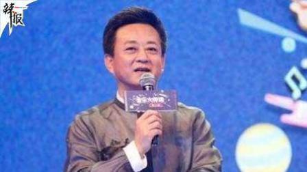 朱军就性骚扰传闻发布律师声明