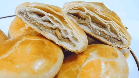"""面点师教你""""板栗酥饼""""专业做法, 外酥里软, 香甜可口真是太好吃了"""