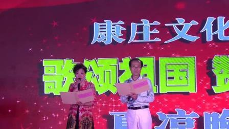 家的心语-王丰智&蔡长青