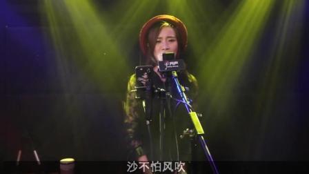 Beyond《岁月无声》, 广东美女亮声翻唱粤语经典