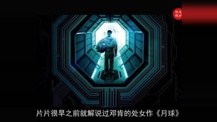【毛驴】5分钟带你看懂《源代码》, 穿越类科幻片必看佳作