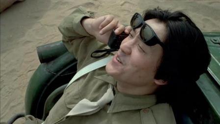 中国电影史第一部贺岁片《甲方乙方》