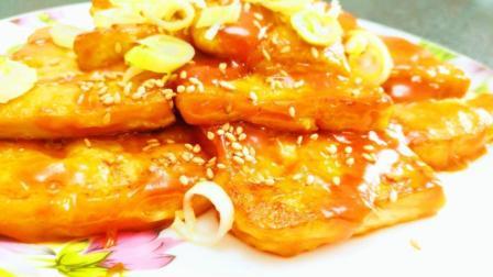 豆腐营养多但孩子不爱吃怎么办? 教你做糖醋脆皮豆腐, 打开孩子的胃