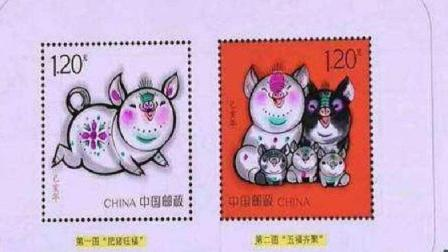 邮票预示中国开放三孩? 媒体: 不好说, 但鼓励生育国家会下本