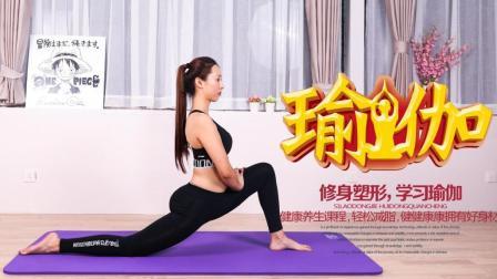 """每天3分钟 2个瑜伽拉伸动作 带你瘦腿塑形 摆脱""""大象腿"""""""