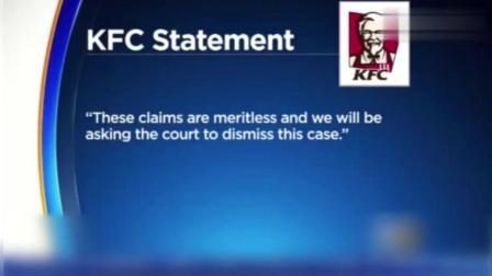 女子嫌肯德基全家桶不够一家人吃, 状告KFC索赔1.4亿?