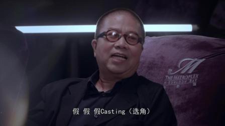 陈果坦言拍摄《香港制造》没钱请演员, 回顾在大街上如何找到李灿森