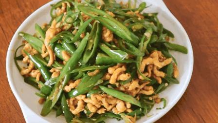 """大厨教你: """"青椒炒肉丝""""的家常做法, 爽口又下饭, 家人都爱吃"""