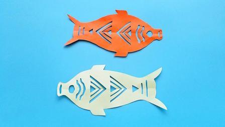 儿童剪纸小课堂: 剪纸年年有鱼, 动手动脑, 一学就会.mp4.lnk