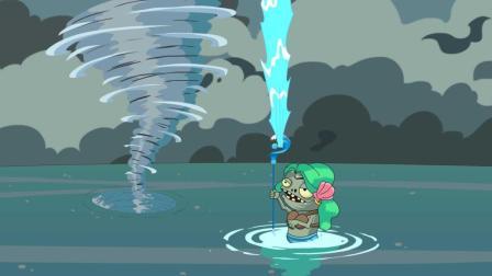 千万不要得罪海妖大人-搞笑游戏动画