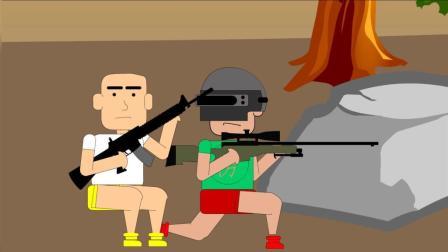 绝地求生搞笑动画: 不费一枪一弹也能吃鸡, 运气来了谁也挡不住