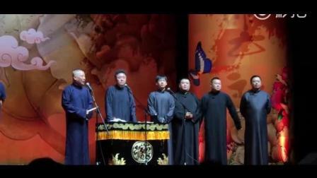郭德纲8月11日专场为什么唱《劝善歌》替《大西厢》? 似有所指!