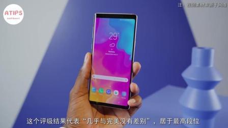 三星Galaxy Note9屏幕测评, 屏幕素质一流, 心疼国产手机!
