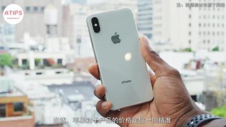 双卡双待iPhone真的要来了, 还支持无线充电, 重点是售价不超过5000元