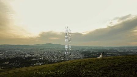 《我的世界因你而改变,不再平凡》常小满&H 婚礼,日本旅拍