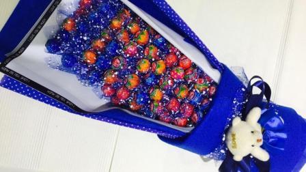 初心礼记 -棒棒糖花束礼盒66支蓝色