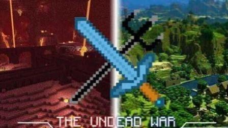 坑爹哥解说 我的世界亡灵战争2血色战争 全部结局撒花~完结