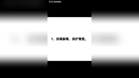 【火龙果的五大功效】