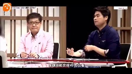 韩国主持人狂夸中国  钱太多了 美女惊讶吐舌