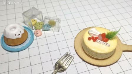 草莓奶酪轻黏土迷你蛋糕