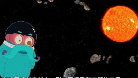NASA刚刚发射了太阳探测器 你知道我们的太阳是怎么形成的吗?