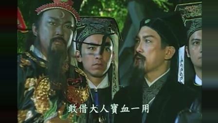 包青天: 尚方宝剑大战紫金锤, 展昭包拯联手对敌!