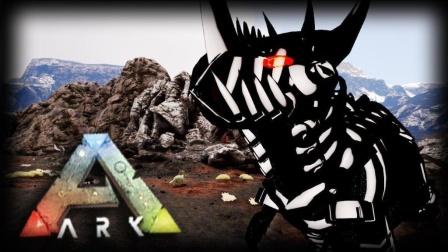 【矿蛙】方舟生存进化 灭绝#26 究极战力黑暗之神