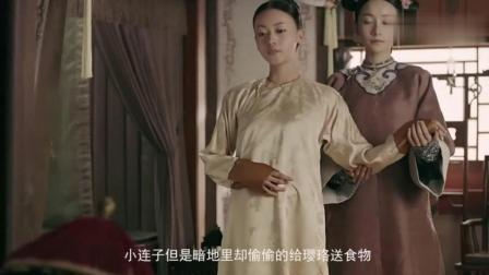 《延禧宫略》璎珞被打入冷宫, 发现怀孕后, 却被袁春望百般折磨