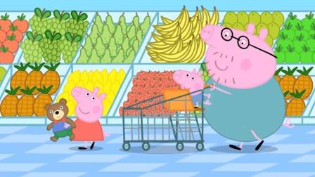 乐豆简笔画: 猪爸爸带着佩奇和小熊来到超市