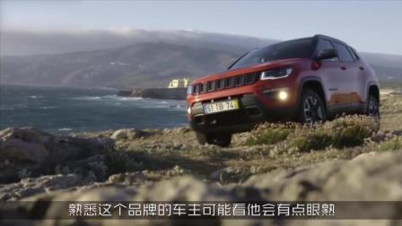 16万起步——广汽菲克-jeep指南者性价比好车, 你觉得怎么样呢?