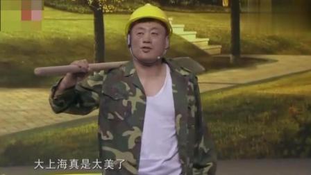 宋晓峰变身农民工现场诗兴大发, 宋小宝都快笑岔气了