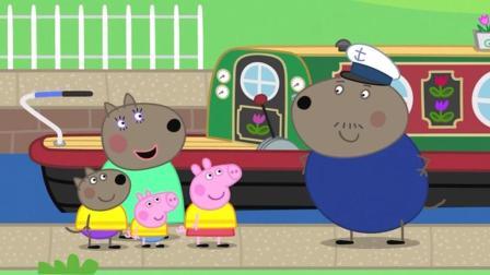 小麦英语课堂 小猪佩奇 狗爸爸生日到了, 大家一起乘船出海航行 简笔画
