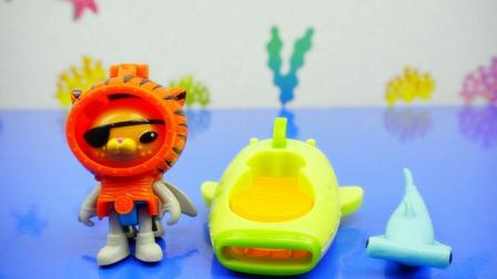 海底小纵队 呱唧猫开着鲨鱼潜艇的海底探险之旅 弹射玩具