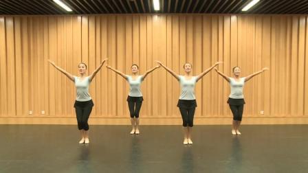 中国少儿舞蹈考级教程新版第六级第七节-阿古顿巴