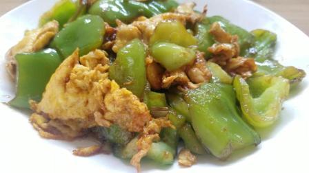 家常菜青椒炒鸡蛋, 懒人做法, 二分钟教会你, 好吃又下饭!
