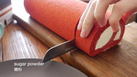 红丝绒蛋糕卷了解一下蛋糕卷里的颜值担当