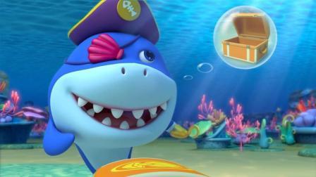 宝宝巴士疯狂怪兽车 第3集 海盗鲨鱼 英文版