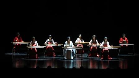 【黑鹰影像】赵晓霞古琴音乐会(1080P)