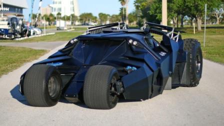 自制蝙蝠战车, 完美神还原, 网友: 这才是蝙蝠侠真粉!