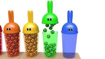 益智: 幼儿早教, 用兔形杯里的足球识颜色和小猴子一起学英语