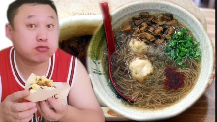 青岛/大肠粉一包饼车轮饼大肠包小肠台湾小吃以极火爆的姿势强势登陆台东! 月光传奇